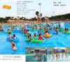 大型泳池人造海浪  人造滑浪滑板海浪區