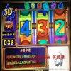 10選3趣味遊戲佳佳電子快樂3D數位圖迷遊戲彩票機說明書