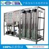 寧波金長江RO 1噸工業反滲透水處理設備純水設備