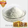 蔗糖八乙酸酯CAS號:126-14-7