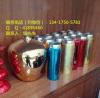 酒瓶/水杯/化妝瓶產品噴鍍效果