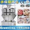 冷凍肉類食品立式包裝機 牛肉丸立式包裝稱重設備