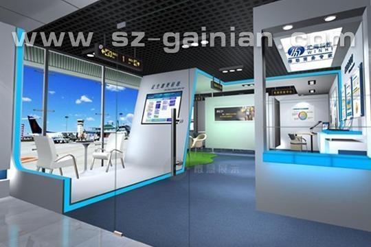 深圳市概念展览展示有限公司位於深圳市福田cbd中心区,是一家致力