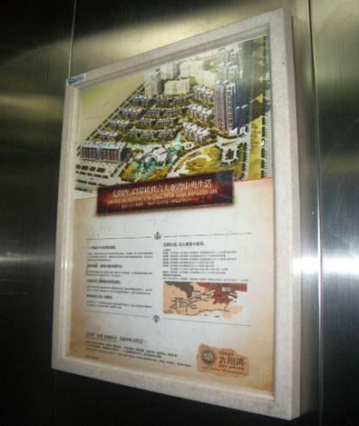 电梯广告; 楼宇电视广告销售信息; 深圳电梯广告-分众传媒-框架广告