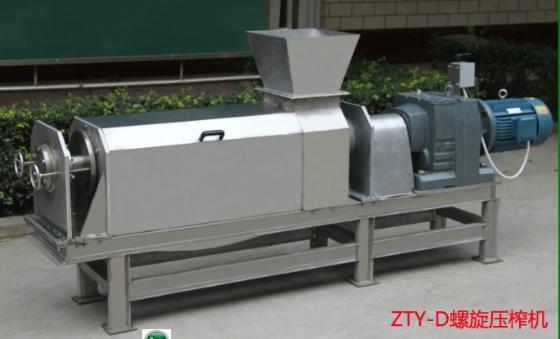 zty型螺旋压榨机也叫破碎压榨机