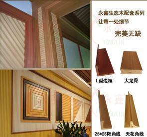ktv等场所的墙面造型,大型建筑外墙板,园林建筑,公司企业形象,广告牌