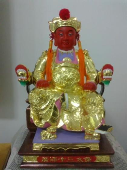 十三太保 木雕佛像销售信息,十三太保 木雕佛像求购信息, ...