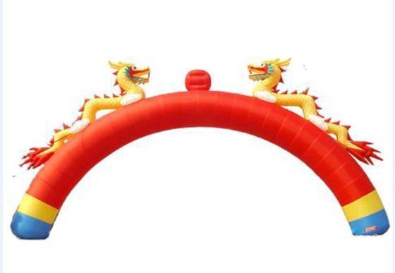 pvc管自制儿童拱门