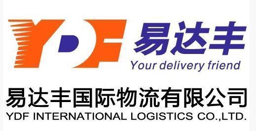 是深圳易达丰国际物流有限公司与中国邮政合作开展的