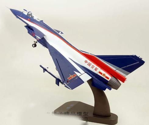 飞机模型(八一飞行表演队歼-10)