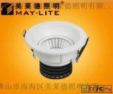 COB活動式天花射燈     ML-C407