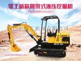馭工YG30-9X多功能小型挖掘機 小勾機價格