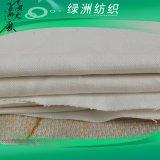 供應有機棉生產棉帆布 2*2
