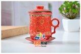 禮品陶瓷茶杯 婚慶禮品定做陶瓷茶杯