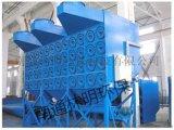 濾筒除塵器安裝成型/南通林明環保科技有限公司