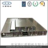 不鏽鋼蜂窩隔斷板 衛生間隔斷板適用公共場所