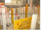 燃氣警示樁、玻璃鋼材質燃氣警示樁