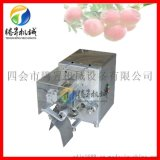 廠家獨銷自動蘋果去皮機 水果去核切瓣多功能 水果削皮機 切果器