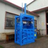 供應100噸立式液壓打包機多功能廢紙壓包機