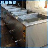 廠家廉價銷售江門五金零件除油除污多槽超聲波清洗機 清洗設備廠家