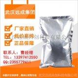 磷酸泰樂菌素 磷酸泰樂菌素預混劑