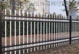 【南京優質鋅鋼護欄廠家】南京優質鋅鋼護欄廠家價格