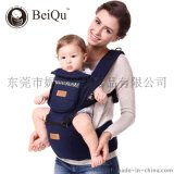新款韓版寶寶嬰兒揹帶多功能腰凳