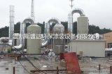 台州麗水光氧催化離子除臭淨化器,餐飲油煙淨化器,油煙分離器