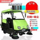 工廠用駕駛式掃地機/電瓶駕駛式掃地機