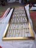 北京專業生產拉絲玫瑰金不鏽鋼屏風廠家