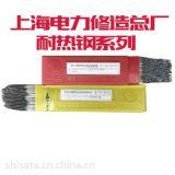 上海電力PP-A402 PP-A412純奧氏體不鏽鋼焊條