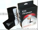 廠家直銷新型安全護具 運動安全護具護踝