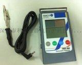 fmx-004靜電場測試儀/靜電壓檢測儀