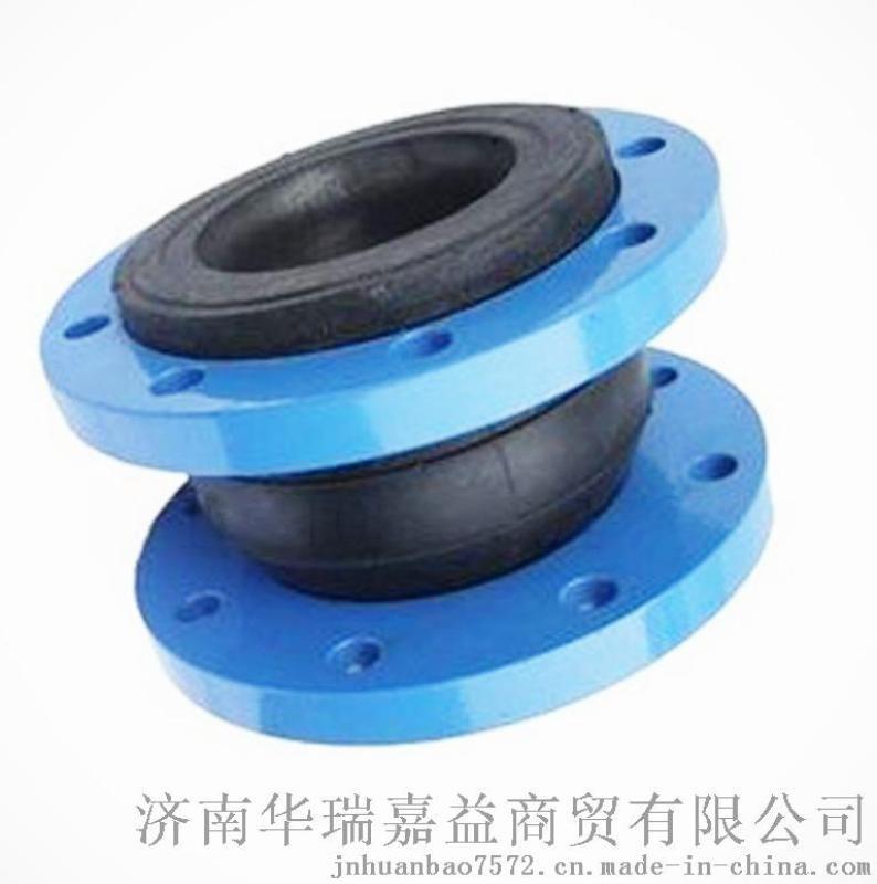 廠家直銷上海松江DN100可曲撓橡膠接頭