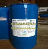 RL32H冰熊冷凍油RL32H壓縮機專用冷凍油20L