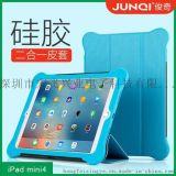 三合一平板皮套 iPad mini 4保護套,蘋果ipad mini4保護套矽膠全包 迷你4防摔殼平板電腦