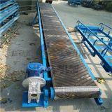 散料裝卸皮帶機直銷 彭州市定做移動式糧食升降輸送機  防滑裝車輸送機