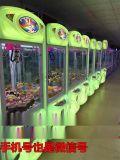 新開一個專業兒童電玩娛樂遊戲廳