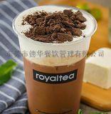 南京royaltea皇茶飲品單價高嗎?