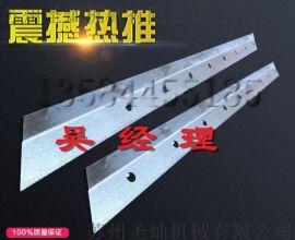 江蘇聖燦加氣混凝土切割機刀片