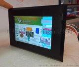 5寸串口屏 5寸工業串口屏 5寸串口觸摸屏 帶觸摸 智慧屏 工業HMI