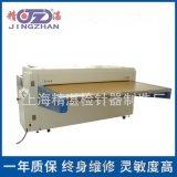 [精湛品牌直供]NHG1200碳纖維面料複合、布料複合設備 山東複合機