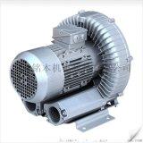 2PB 630-H06工業吸塵專用漩渦氣泵1.6KW高壓風機