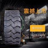 廠家直銷16/70-20裝載機輪胎 剷車輪胎