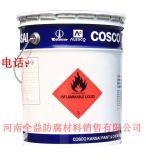 關西牌各色聚氨酯漆 鋼結構防腐面漆 工業漆
