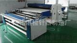 長期供應1800面料壓襯機 整卷布料壓襯機 面料燙襯機