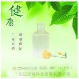雙氧水 (食品用) CAS: 7722-84-1