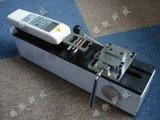 線束端子拉力試驗儀,線束端子拉力檢測儀,檢測線束端子拉力的儀器