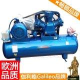 活塞式空壓機 活塞式空氣壓縮機 氣泵 伽利略空壓機 藝