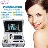 7寸皮膚測試儀頭皮毛囊毛髮檢測儀帶螢幕頭髮皮膚檢測儀器一體機
